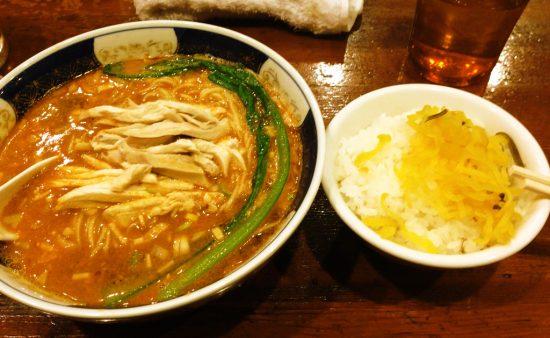 ちいすい坦々麺(だんだんめん)