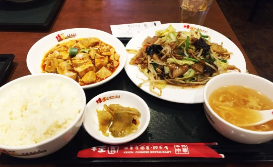 桂園の豚肉と野菜炒め定食