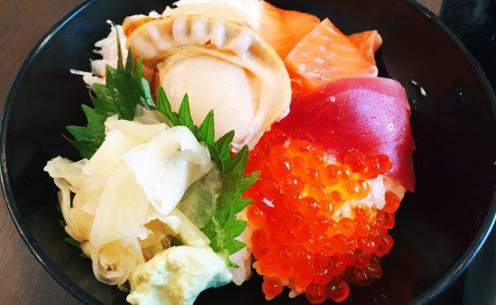 日替わり海鮮丼アップ